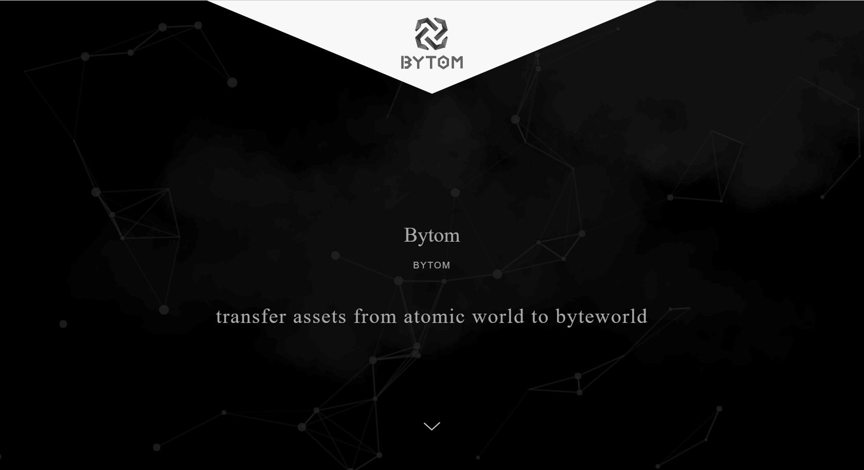 Электронная валюта Bytom (Байтом)