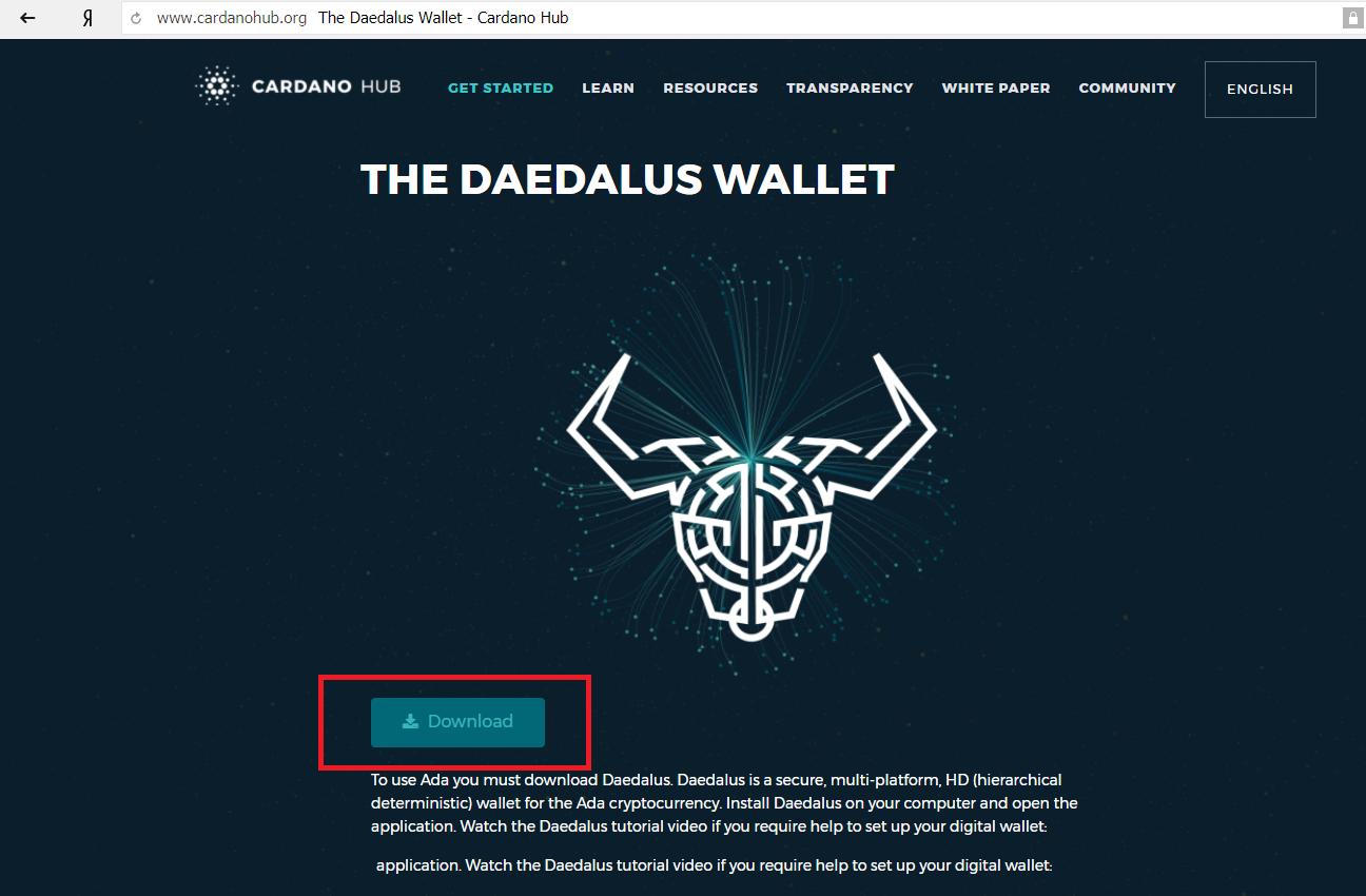 Криптовалюта Cardano: описание разработки, курс, создание кошелька, отзывы, биржи