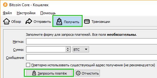 Детальный обзор Bitcoin (Биткойн) BTC