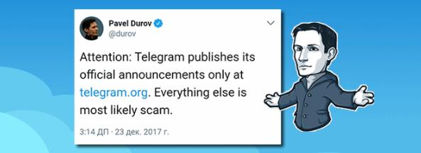 Где купить токены Телеграмм