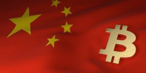 Китайские регуляторы планируют тщательно проверить криптовалютных трейдеров