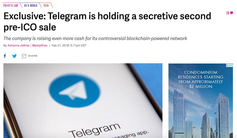 Детали самого большого ICO. ICO Telegram