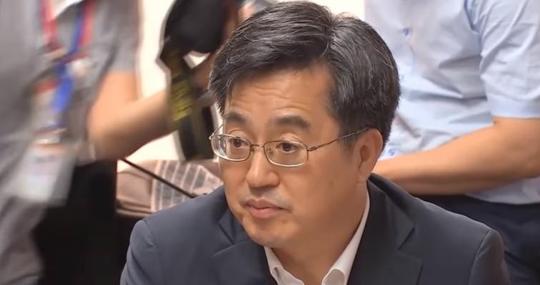 """""""Блокчейн может изменить мир"""" - Министр Финансов Южной Кореи"""