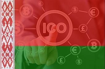 Как Беларусь становится лидером в регулировании технологии блокчейн