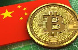 В Китае инвесторы продолжают торговать криптовалютой через подпольные сервисы