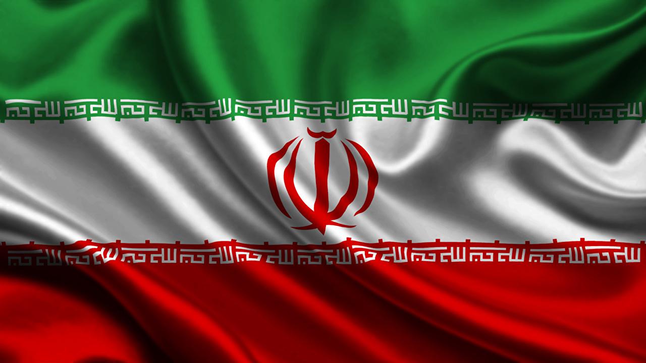 Центробанк Ирана опроверг заявления о легализации биткоина