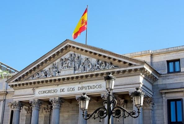 Правительство Испании планирует привлекать в страну блокчейн-компании