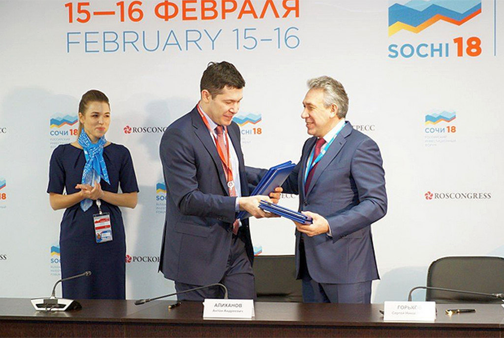 Представители Калининградской области и Внешэкономбанка заключили соглашение о внедрении технологии блокчейн для социальных выплат