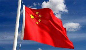 Китайские государственные СМИ высоко оценили блокчейн