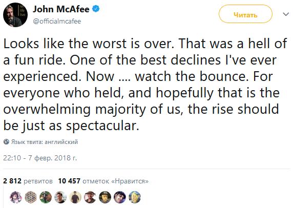 Джон Макафи считает, что худшее на криптовалютном рынке уже позади, и Bitcoin ждет стремительный рост