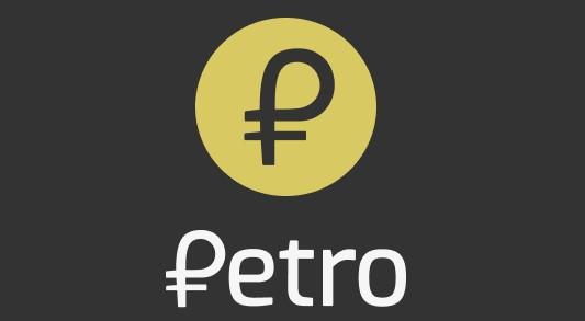 Запущен пресейл национальной криптовалюты Венесуэлы El Petro