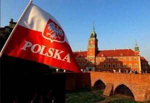 Польский ЦБ спонсировал видео, направленные против использования криптовалюты