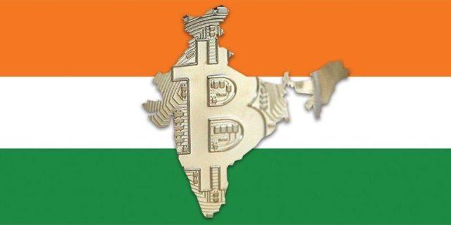 Индия и криптовалюта