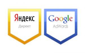 Яндекс пошел по стопам Google и тоже блокирует криптовалютную рекламу