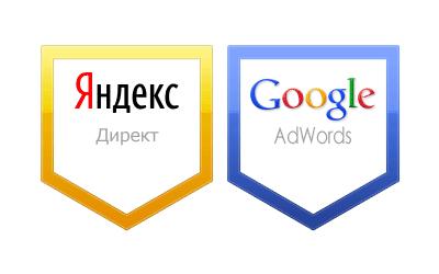 Блокировка яндекс директ google реклама в омске безпроводной интернет
