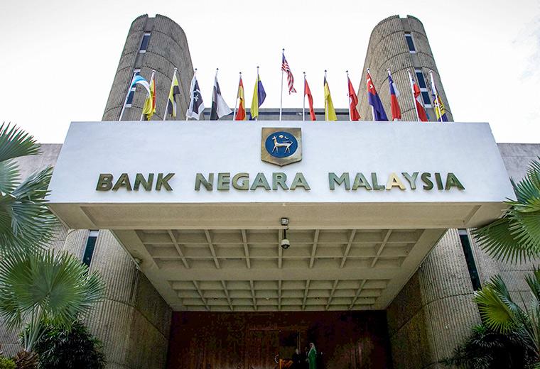 ЦБ Малайзии призвал инвесторов дистанцироваться от цифровой валюты Coinzer