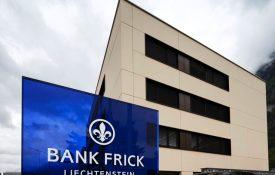граждане Лихтенштейна смогут покупать криптовалюту у банка