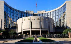 Глава ЦБ КНР: Деньги могут исчезнуть, но не стоит спешить с развитием криптовалюты