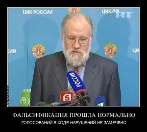 Герой мема про 146% на выборах в РФ против применения блокчейна