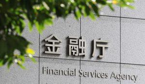 Работа незарегистрированных японских криптообменников может быть приостановлена