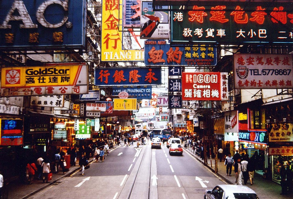 Регулятор в Гонконге закрыло ICO «Black Cell»