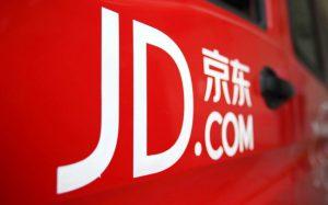 JD.com запустила ускоритель для приложений блокчейн и ИИ