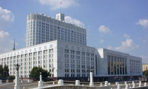 Российский чиновник заявил, что РФ не принимала участия в создании венесуэльского Petro