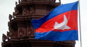 Камбоджа запретила криптовалютные транзакции и запустила свою цифровую валюту