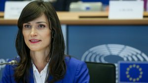 Комиссар ЕС: Для запрета или ограничения майнинга нет оснований