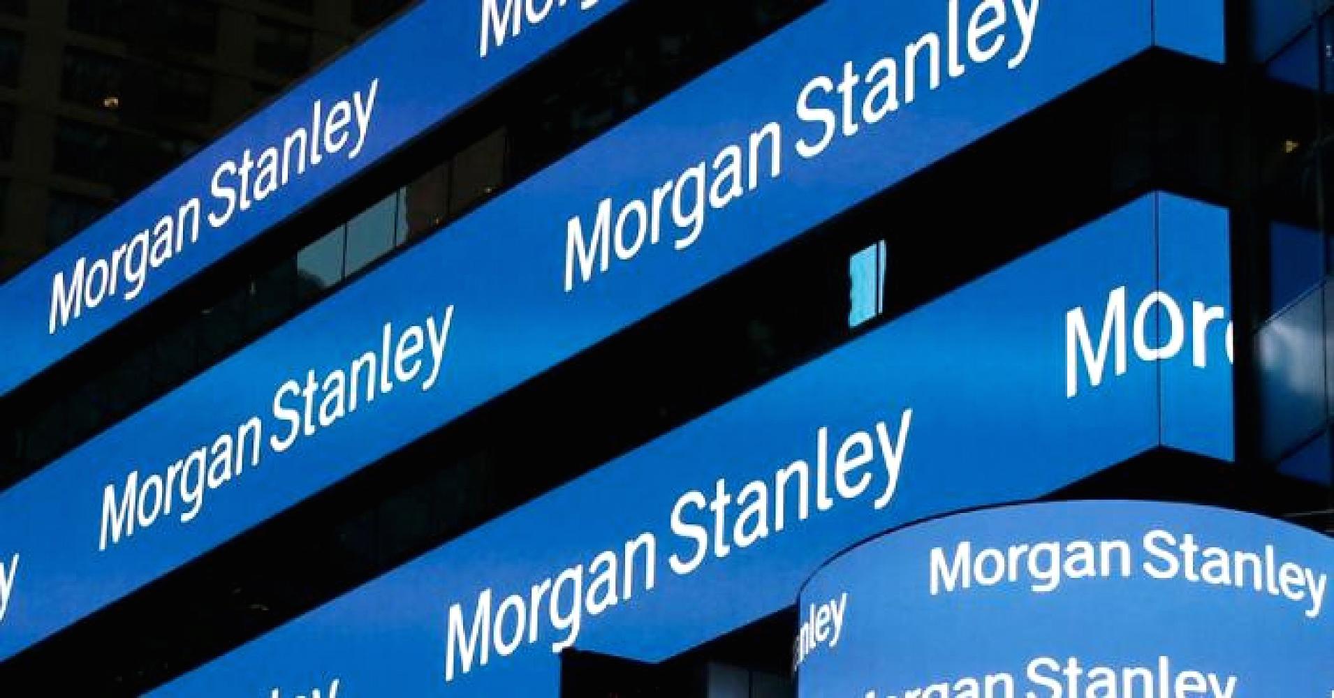 В «Morgan Stanley» представили потенциально мрачную картину будущего биткоина