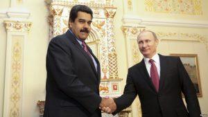 Источник: Россия помогла Венесуэле запустить криптовалюту Petro