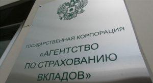 Реестр вкладчиков в РФ переведут на блокчейн