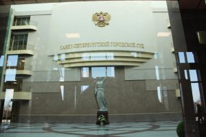 Суд в Санкт-Петербурге отменил решение о блокировании сайтов о биткоине