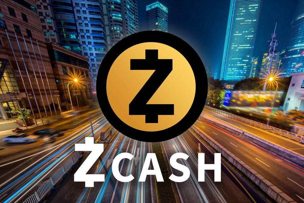 Zcash обновление