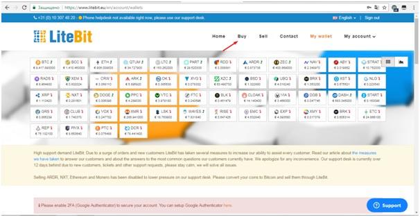 Обзор криптовалютной биржи LiteBit