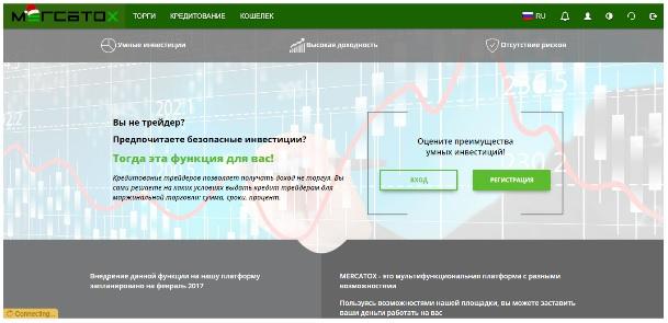 Обзор криптовалютной биржи Mercatox