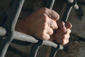 Китайская полиция арестовала руководство платформы «DBTC»