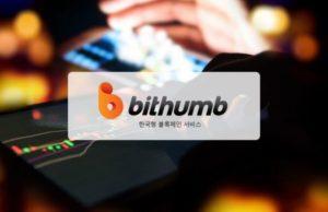 Криптовалютная биржа Bithumb проведет свое ICO