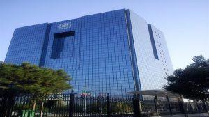 ЦБ Ирана запретил банкам работать в сфере криптовалют