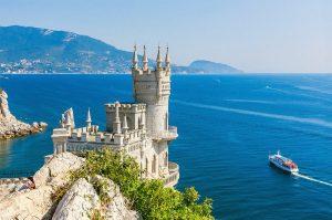 Для привлечения инвестиций власти Крыма планируют запустить криптовалютный фонд