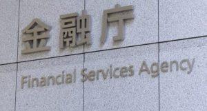 Агентство финансовых услуг Японии