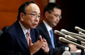 Масайоши Амамия, заместитель главы Национального банка Японии