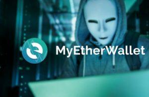 Взлом MyEtherWallet