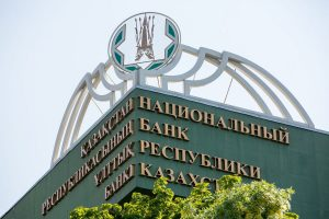 Казахстан может ввести запрет на криптовалюты из-за отмывания денег
