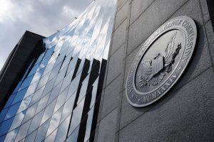 SEC начала рассмотрение заявок на Bitcoin ETF