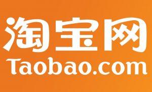 Дочерняя компания Alibaba запретила перечисление криптовалюты и ICO