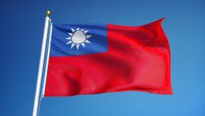 К середине осени власти Тайваня намерены ввести правила для криптовалюты
