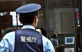 В Японии 12 человек арестовали из-за мошенничества с участием биткоина
