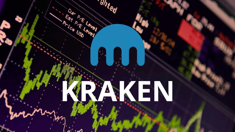 Биржа Kraken может пройти регистрацию в SEC как альтернативная торговая система