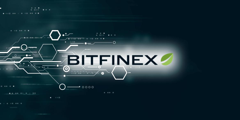 Биржа Bitfinex требует от пользователей предоставлять налоговую информацию